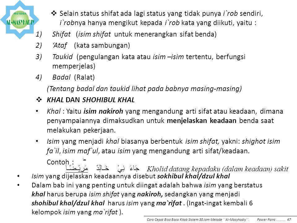 Selain status shifat ada lagi status yang tidak punya i`rob sendiri, i`robnya hanya mengikut kepada i`rob kata yang diikuti, yaitu : 1)Shifat (isim