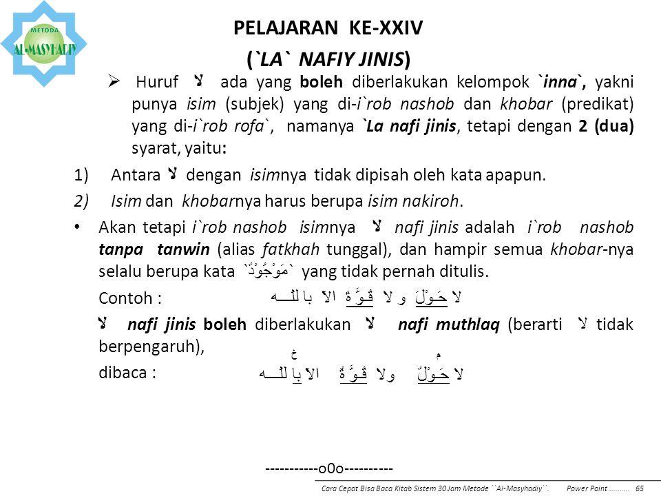 PELAJARAN KE-XXIV (`LA` NAFIY JINIS)  Huruf لا ada yang boleh diberlakukan kelompok `inna`, yakni punya isim (subjek) yang di-i`rob nashob dan khobar