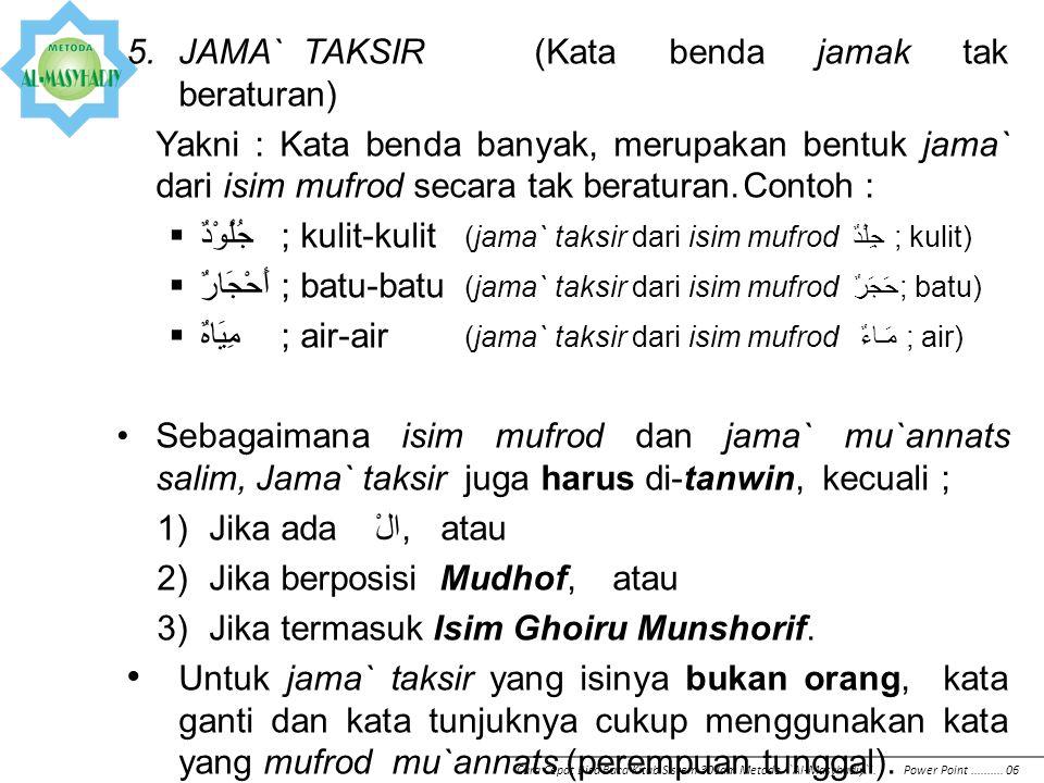 Catatan Penting : Mudhof bukan status kata, hanya istilah bagi kata yang posisinya berada di depan di dalam kata rangkaian, sehingga i`robnya (rofa`, nashob, atau jarr) tergantung statusnya di dalam kalimat.