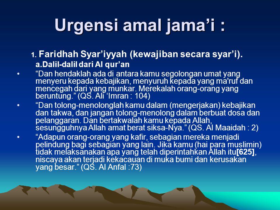 """Urgensi amal jama'i : 1. Faridhah Syar'iyyah (kewajiban secara syar'i). a.Dalil-dalil dari Al qur'an """"Dan hendaklah ada di antara kamu segolongan umat"""
