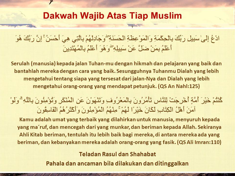Dakwah Wajib Atas Tiap Muslim Teladan Rasul dan Shahabat Pahala dan ancaman bila dilakukan dan ditinggalkan كُنْتُمْ خَيْرَ أُمَّةٍ أُخْرِجَتْ لِلنَّا