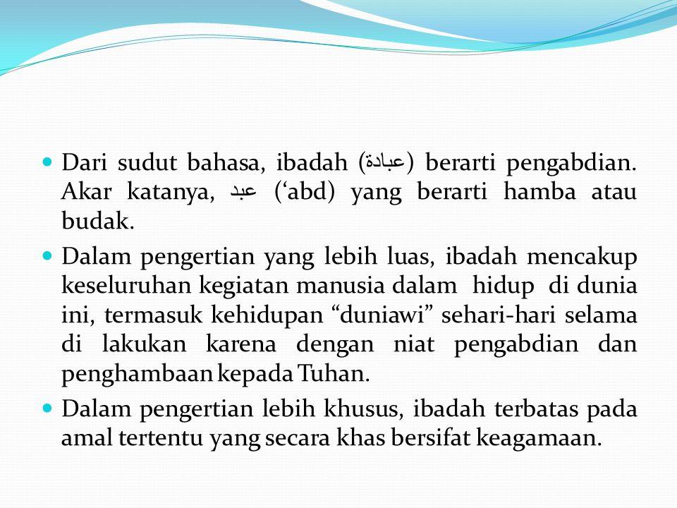 Dari sudut bahasa, ibadah ( عبادة ) berarti pengabdian. Akar katanya, عبد ('abd) yang berarti hamba atau budak. Dalam pengertian yang lebih luas, ibad