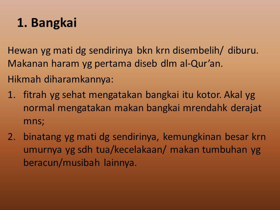 Rokok dlm Pandangan Islam Sabda Nabi yg artinya: Yg halal adlh sst yg dihalalk Allah dlm KitabNya & yg haram adlh yg diharamk Allah dlm KitabNya, sdg yg tdk disebut di (keduanya) mk dimaafkan. (HR.