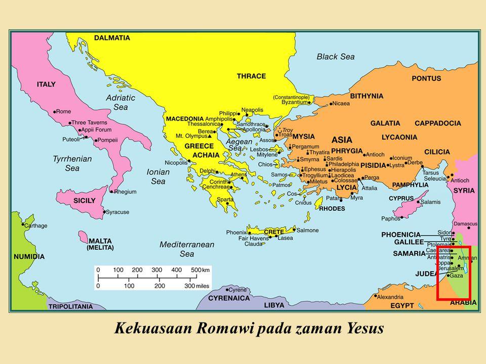 Judea Galilee ChildhoodPereaJerusalem  Maria dan Yusuf tidak mendapatkan tempat penginapan.