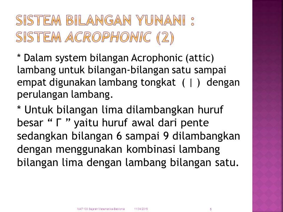 * Dalam system bilangan Acrophonic (attic) lambang untuk bilangan-bilangan satu sampai empat digunakan lambang tongkat ( | ) dengan perulangan lambang