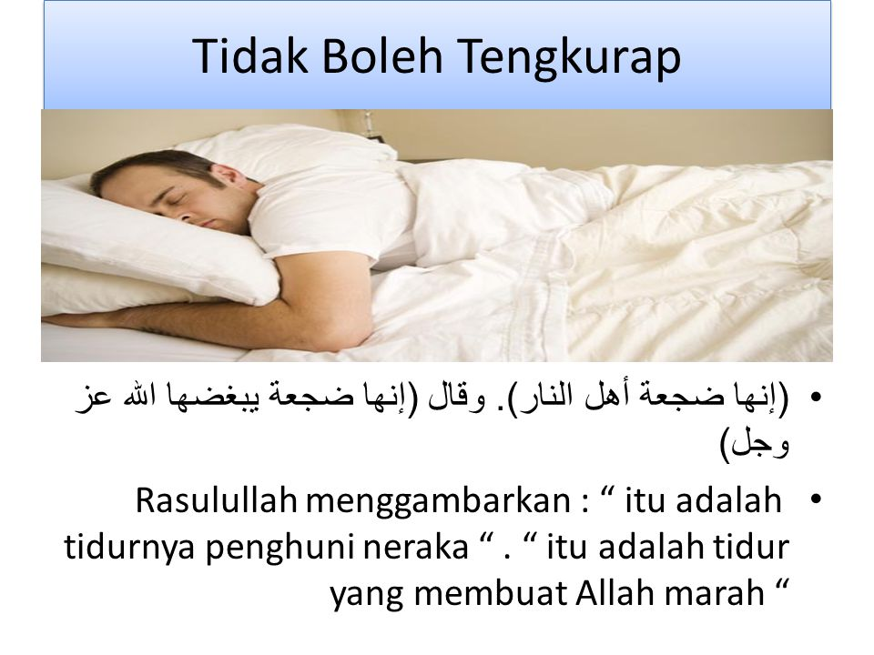 Tidak Boleh Tengkurap ( إنها ضجعة أهل النار ).