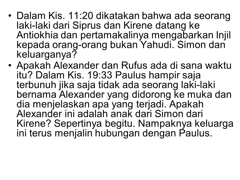 Dan kepada ibunya, yang bagiku adalah juga ibuku… Paulus tidak hanya mengirim salam untuk Rufus saja tetapi juga kepada ibunya, yang tidak diragukan lagi adalah orang percaya di dalam Kristus, dan sangat dihormati oleh Paulus.