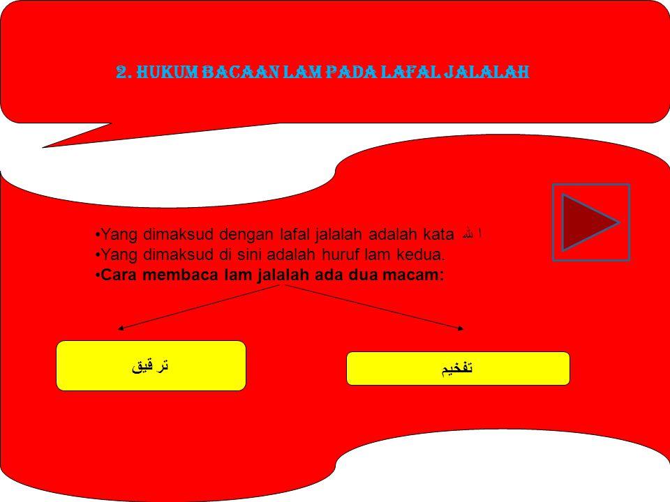 2. Hukum bacaan lam pada lafal jalalah Yang dimaksud dengan lafal jalalah adalah kata ا لله Yang dimaksud di sini adalah huruf lam kedua. Cara membaca