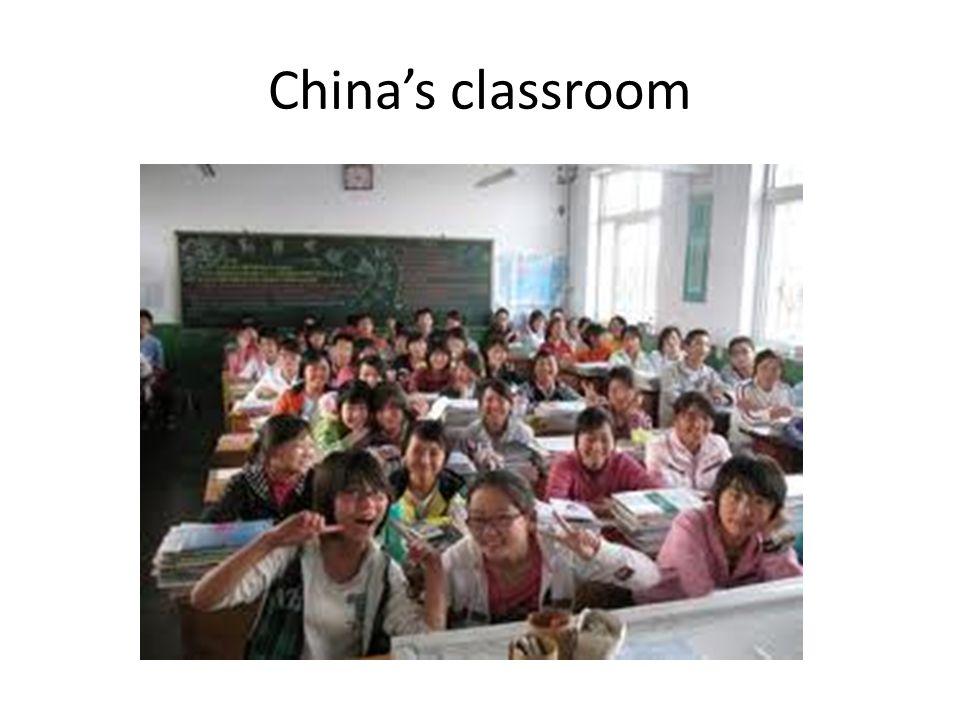 China's classroom