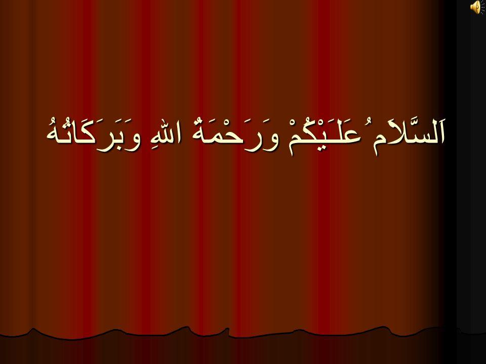 CONTOH Ha Dhammah وَيُتِمُّ نِعْمَتَهُ عَلَيْكَ وَإِنَّا لَهُ لَنَاصِحُونَ أَفَتَتَّخِذُونَهُ وَذُرِّيَّتَهُ أَوْلِيَاءَ أَوْ نَتَّخِذَهُ وَلَدًا Ha Kasrah مِنْ قَبْلِهِ لَمِنَ الْغَافِلِينَ … وَإِخْوَتِهِ ءَايَاتٌ لِلسَّائِلِينَ مِنْ بَعْدِهِ قَوْمًا صَالِحِينَ أَنْ تَذْهَبُوا بِهِ وَأَخَافُ فَلَمَّا ذَهَبُوا بِهِ وَأَجْمَعُوا