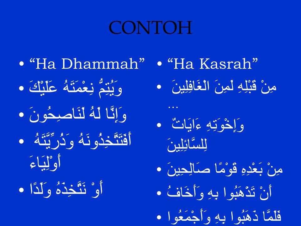 "CONTOH ""Ha Dhammah"" وَيُتِمُّ نِعْمَتَهُ عَلَيْكَ وَإِنَّا لَهُ لَنَاصِحُونَ أَفَتَتَّخِذُونَهُ وَذُرِّيَّتَهُ أَوْلِيَاءَ أَوْ نَتَّخِذَهُ وَلَدًا ""H"