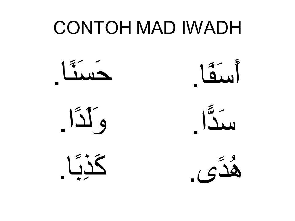 PENGECUALIAN KATA Lafzul jalalah ( الله ) tidak termasuk mad shilah, karena Ha pada lafaz tersebut bukan Ha dhamir.