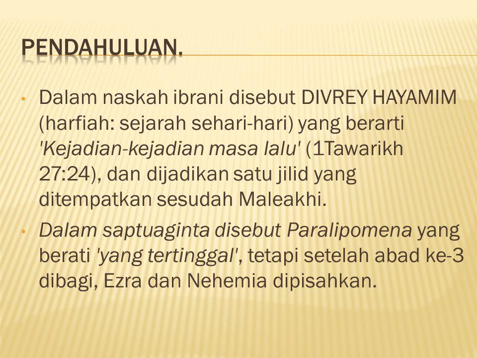 Dalam naskah ibrani disebut DIVREY HAYAMIM (harfiah: sejarah sehari-hari) yang berarti 'Kejadian-kejadian masa lalu' (1Tawarikh 27:24), dan dijadikan