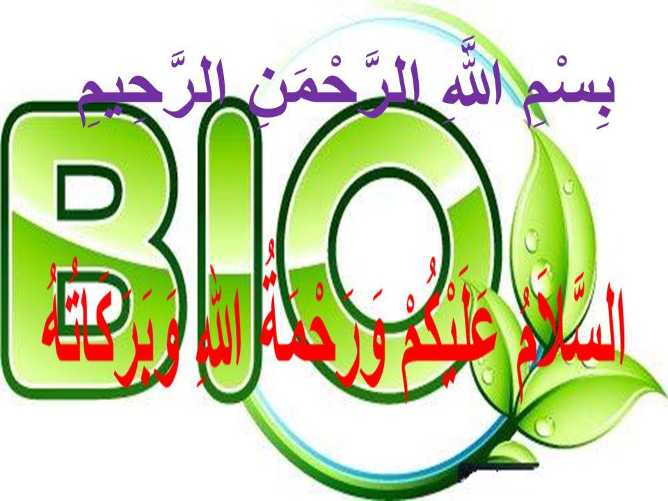 * Mahasiswa Mengetahui, memahami, Urgensi pembinaan, Dakwah serta mampu menjadi pribadi yang ideal yang sesuai dengan syariat Islam