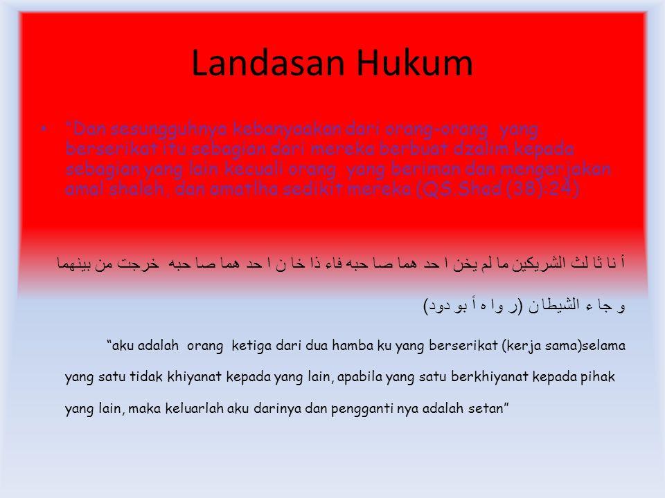 Landasan Hukum Kesepakatan ulama akan di bolehkannya akad musyarakah di kutip dari Dr.Wahbah juhaili dalam kitab al-fiqh al-islami wa adillatuhu.
