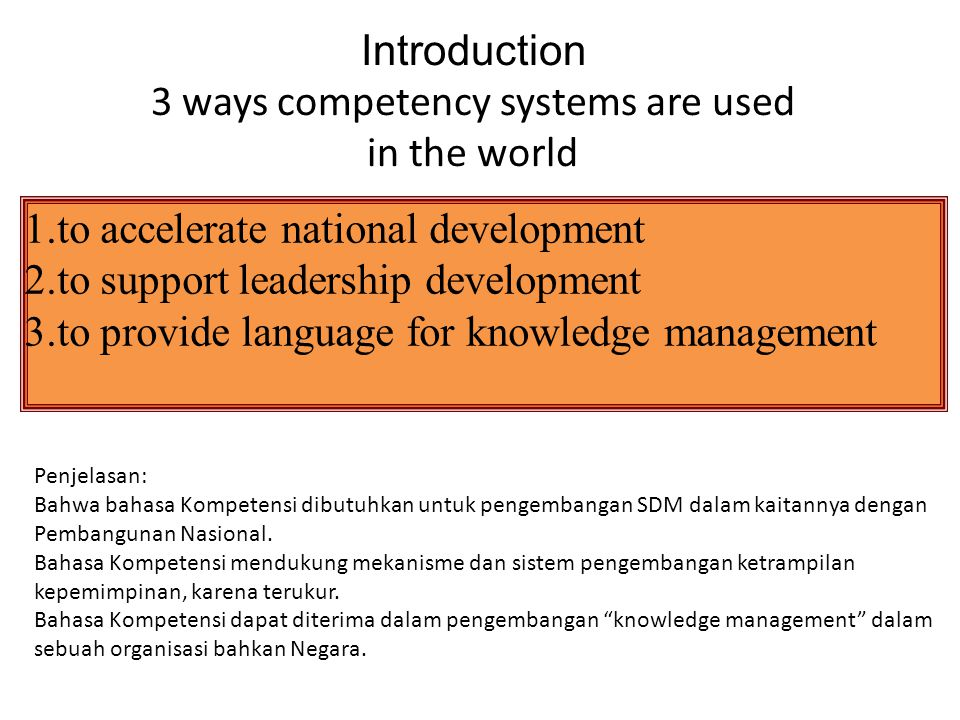 Introduction 3 ways competency systems are used in the world 1.to accelerate national development 2.to support leadership development 3.to provide lan