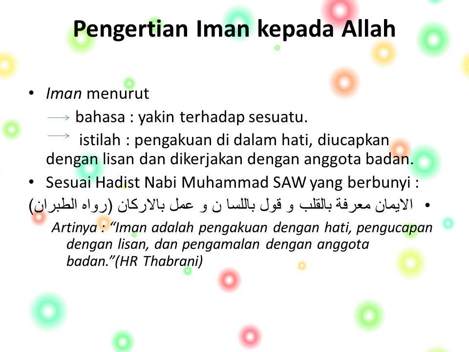 Qiyamuhu Binafsihi Berarti Allah SWT itu berdiri dengan zat sendiri tanpa membutuhkan bantuan yang lain.