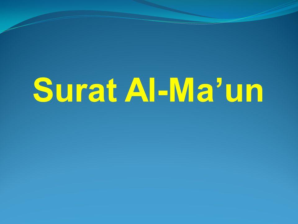 Surat Al-Ma'un