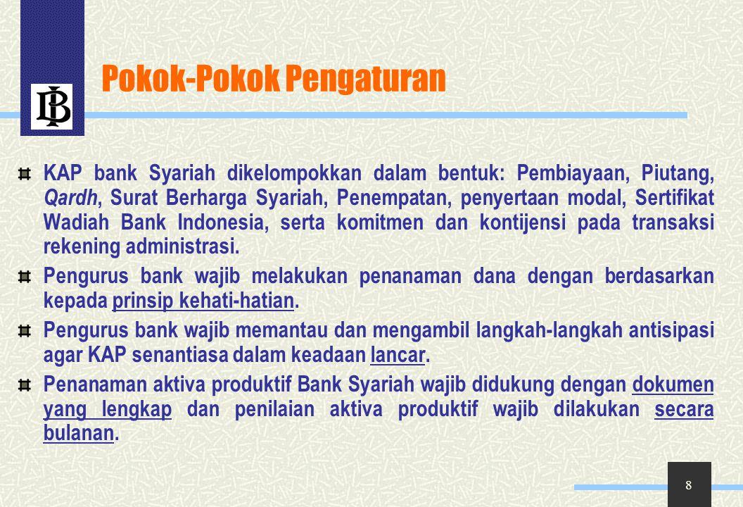 19 Kualitas transaksi rekening administratif digolongkan dan dinilai sesuai dengan penggolongan kualitas Pembiayaan dan atau Piutang untuk masing-masing transaksi.