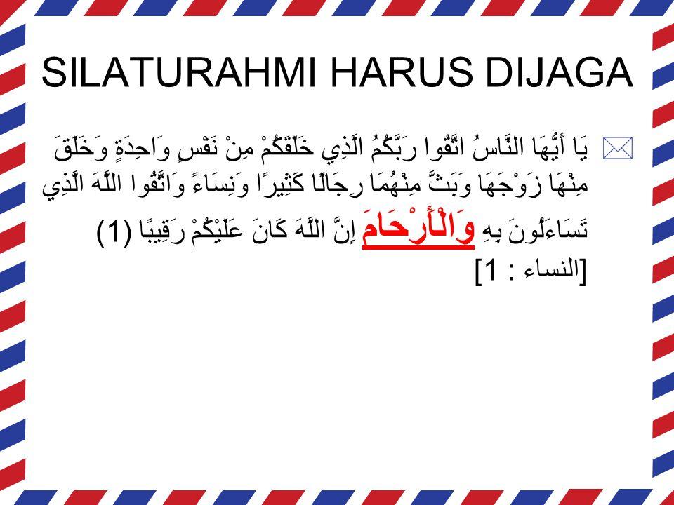  Shilah = sambung/tidak putus  Rahim = peranakan  Rahmi = kasih sayang/rahmat/belas kasih
