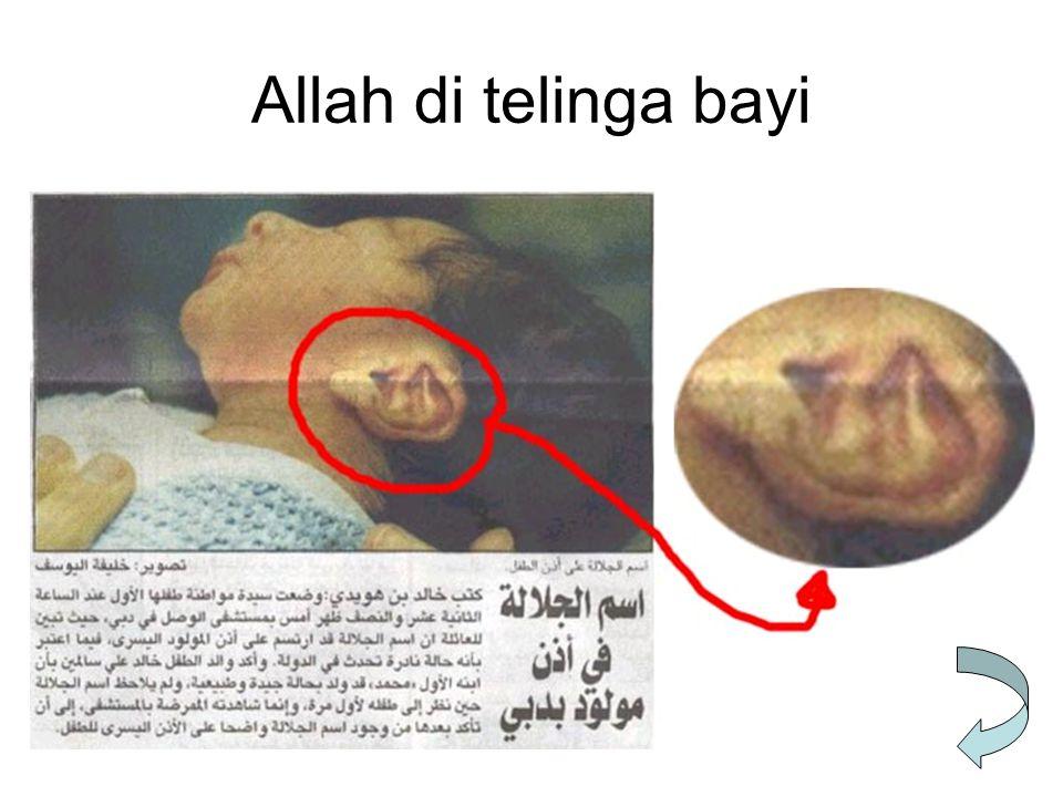 Masjidil Nabawi & Haram Bercahaya Gambar ini diambil dari ruang angkasa oleh satelit IKONOS.