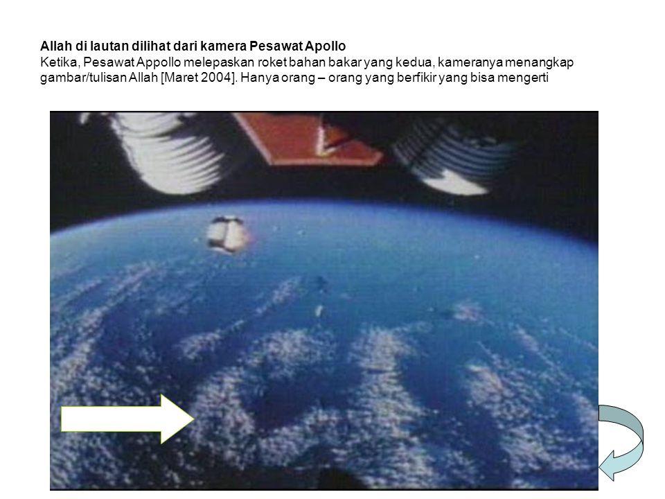 Allah di lautan dilihat dari kamera Pesawat Apollo Ketika, Pesawat Appollo melepaskan roket bahan bakar yang kedua, kameranya menangkap gambar/tulisan
