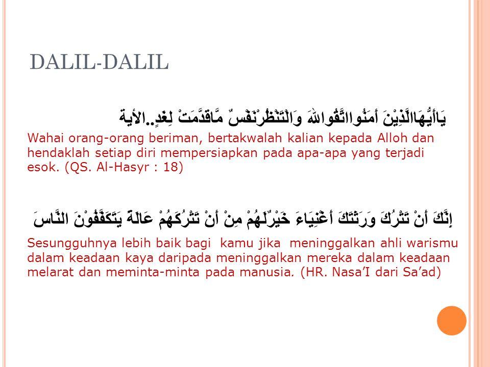 DALIL-DALIL يَاأَيُّهَاالَّذِيْنَ أَمَنُوااتَّقُواللهَ وَالْتَنْظُرْنَفْسٌ مَّاقَدَّمَتْ لِغَدٍ.. الأية Wahai orang-orang beriman, bertakwalah kalian