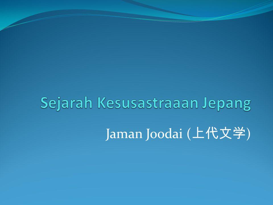 Jaman Joodai ( 上代文学 )