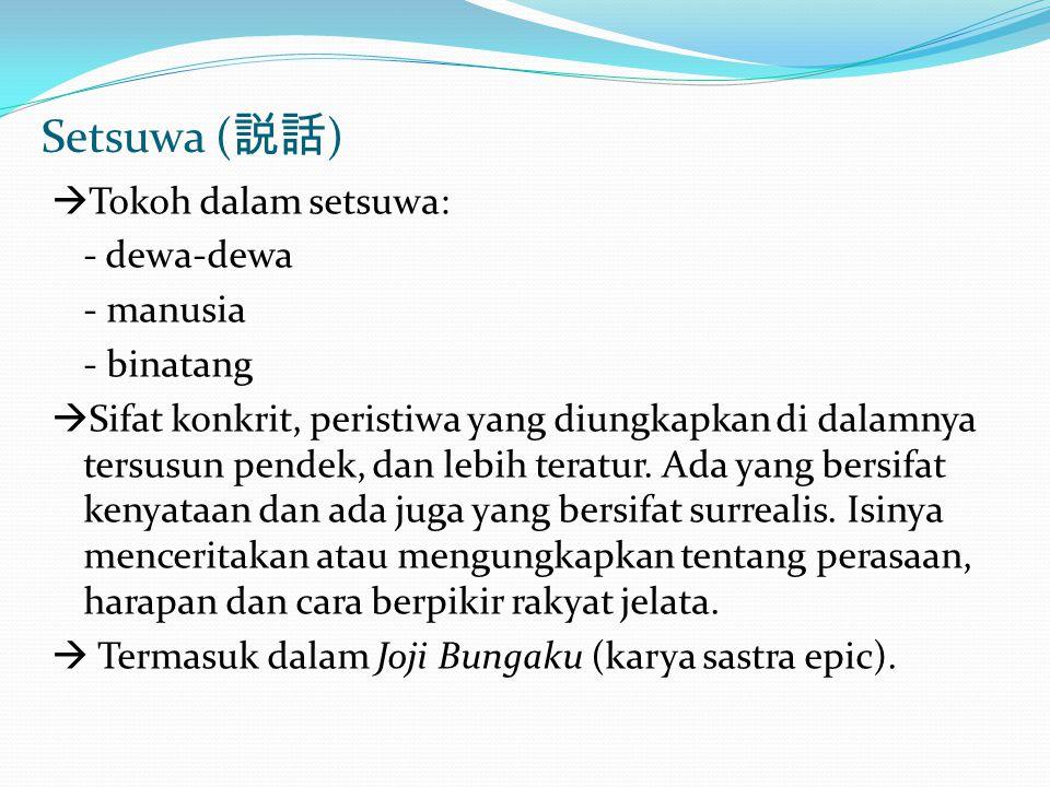 Setsuwa ( 説話 )  Tokoh dalam setsuwa: - dewa-dewa - manusia - binatang  Sifat konkrit, peristiwa yang diungkapkan di dalamnya tersusun pendek, dan le