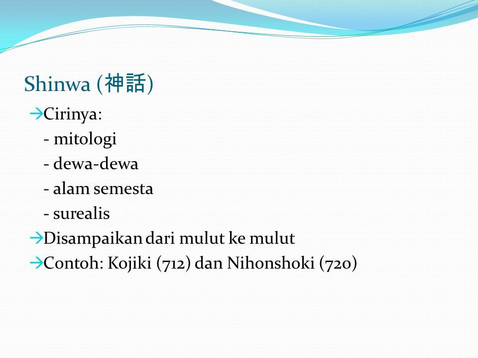 Shinwa ( 神話 )  Cirinya: - mitologi - dewa-dewa - alam semesta - surealis  Disampaikan dari mulut ke mulut  Contoh: Kojiki (712) dan Nihonshoki (720