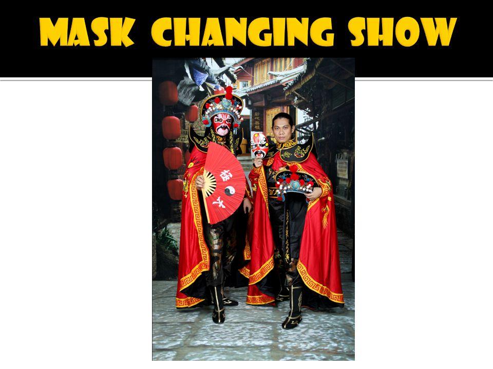 Biasa dikenal dalam bahasa Inggris sebagai 'Mask-Changing' atau 'Face- Changing', seni Salin Rupa (atau Bian Lian dalam bahasa China) adalah sebuah seni pertunjukan dramatis dari China kuno.