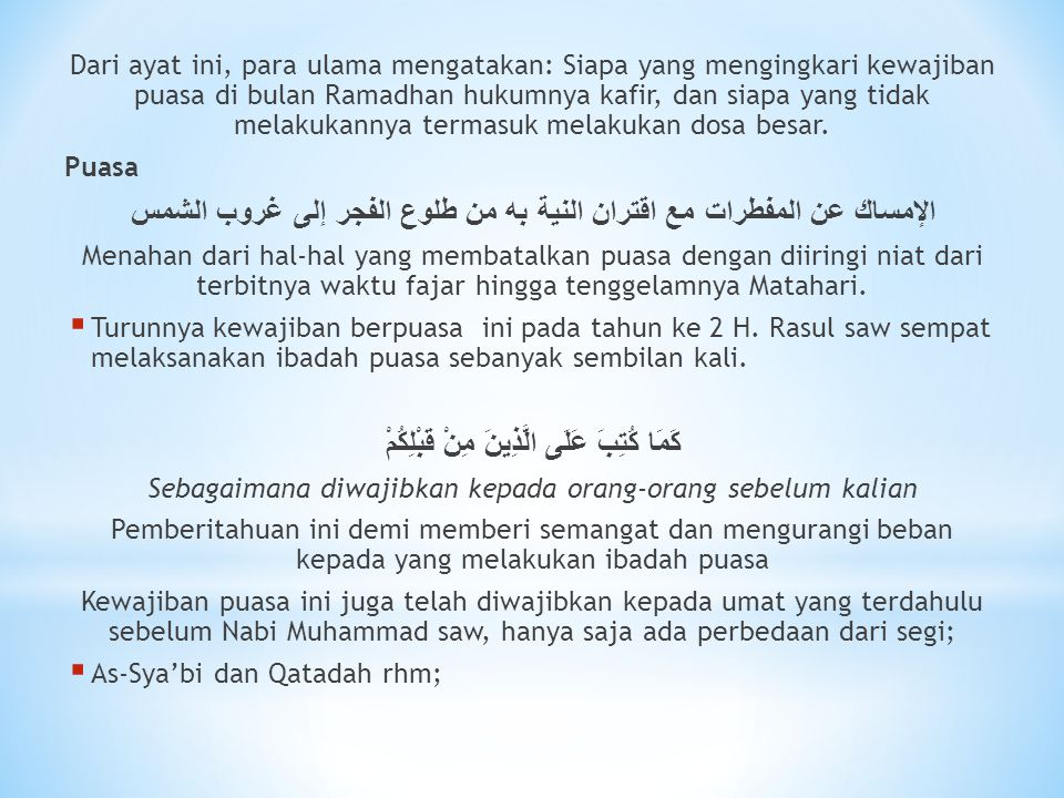 Dari ayat ini, para ulama mengatakan: Siapa yang mengingkari kewajiban puasa di bulan Ramadhan hukumnya kafir, dan siapa yang tidak melakukannya terma