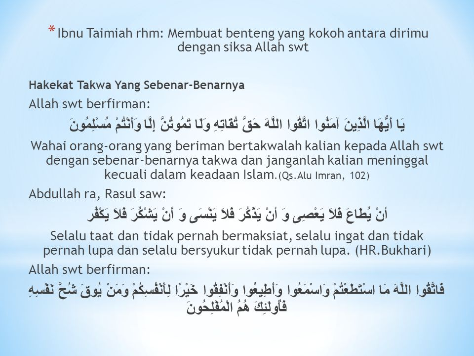 * Ibnu Taimiah rhm: Membuat benteng yang kokoh antara dirimu dengan siksa Allah swt Hakekat Takwa Yang Sebenar-Benarnya Allah swt berfirman: يَا أَيُّ