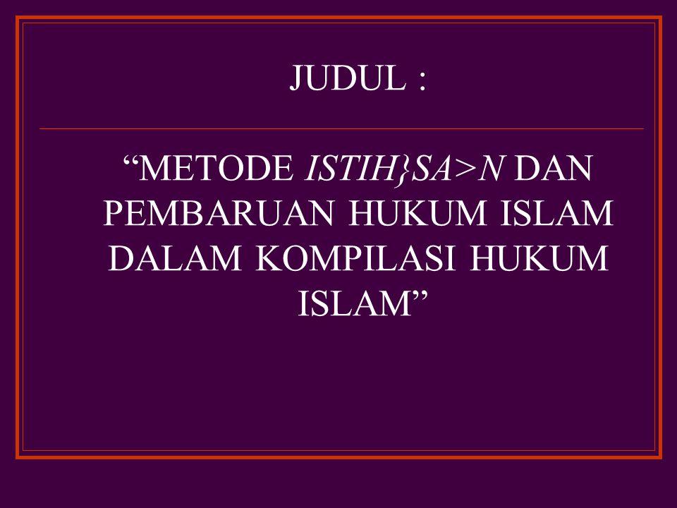 Lahirnya KHI sebagai salah satu materi hukum bagi umat Islam, tidak terlepas peran para ulama pembaru hukum Islam, baik yang berada dalam pemerintahan maupun diluar pemerintahan.