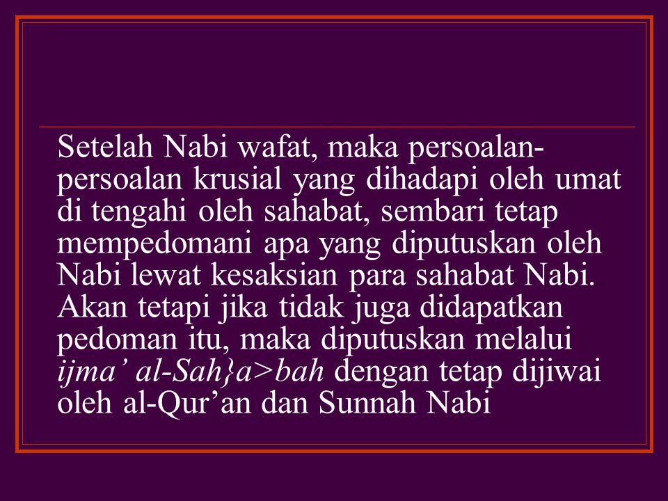Misalnya, penerapan Istih}sa>n dalam KHI, dalam bidang hukum perkawinan, dalam hukum Islam atau ajaran Islam poligami tidak perlu izin dari pengadilan agama, cerai tidak perlu di muka pengadilan agama, sementara dalam KHI harus di pengadilan agama, baik izin untuk poligami maupun melakukan perceraian