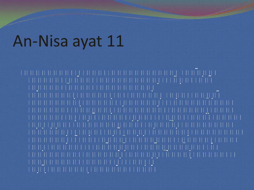 An-Nisa ayat 11                   