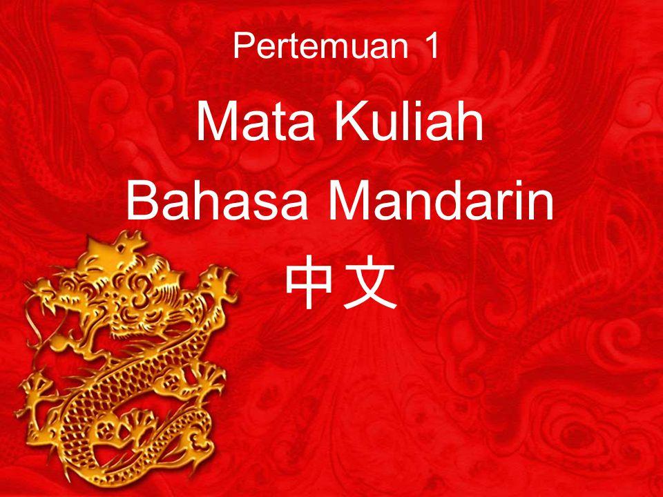 Intonasi Bahasa Mandarin mempunyai empat nada yang berbeda dan satu nada netral.
