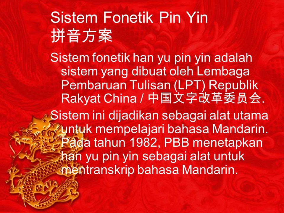Sistem fonetik pin yin adalah suatu sistem yang berasal dari sistem ejaan lama disebut ejaan zhu yin ( 注音 ).