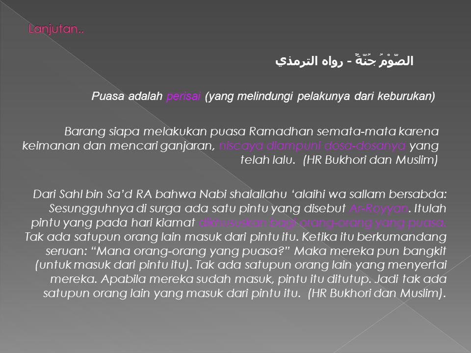 Barang siapa melakukan puasa Ramadhan semata-mata karena keimanan dan mencari ganjaran, niscaya diampuni dosa-dosanya yang telah lalu.