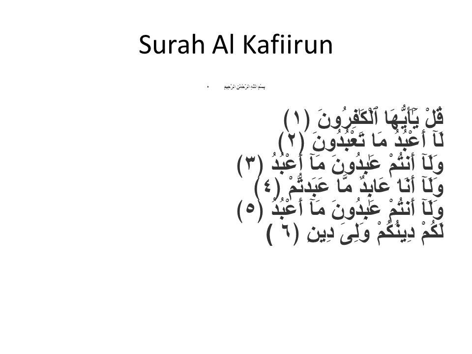 Surah Al Kafiirun بِسْمِ اللَّهِ الرَّحْمَٰنِ الرَّحِيمِ قُلْ يَٰٓأَيُّهَا ٱلْكَٰفِرُونَ ﴿١﴾ لَآ أَعْبُدُ مَا تَعْبُدُونَ ﴿٢﴾ وَلَآ أَنتُمْ عَٰبِدُو