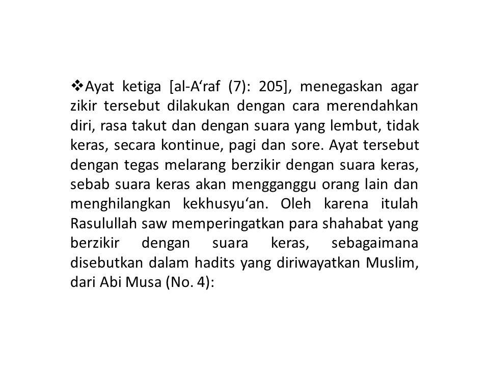  Ayat ketiga [al-A'raf (7): 205], menegaskan agar zikir tersebut dilakukan dengan cara merendahkan diri, rasa takut dan dengan suara yang lembut, tid