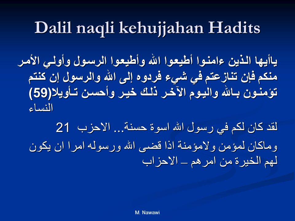 M. Nawawi Dalil naqli kehujjahan Hadits ياأيها الذين ءامنوا أطيعوا الله وأطيعوا الرسول وأولي الأمر منكم فإن تنازعتم في شيء فردوه إلى الله والرسول إن ك