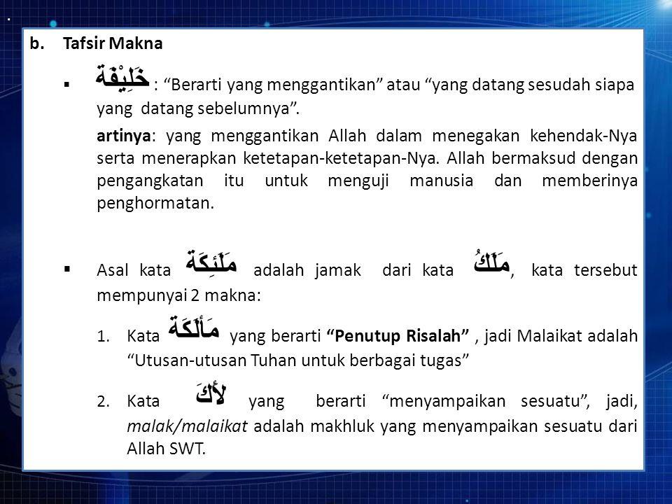 Proses Penciptaan Manusia (al-Mu'minun; 12-14) 1.Tafsir Kata a.