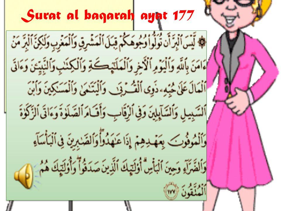 Contoh bacaan izhar syafawi No.lafalSebab terjadinyaTerdapat dalam QS. 1. وُجُوْهَكُمْ قِبَلَ Mim mati bertemu Qaf QS. Al- Baqarah : 177 2. بِعَهْدِهِ
