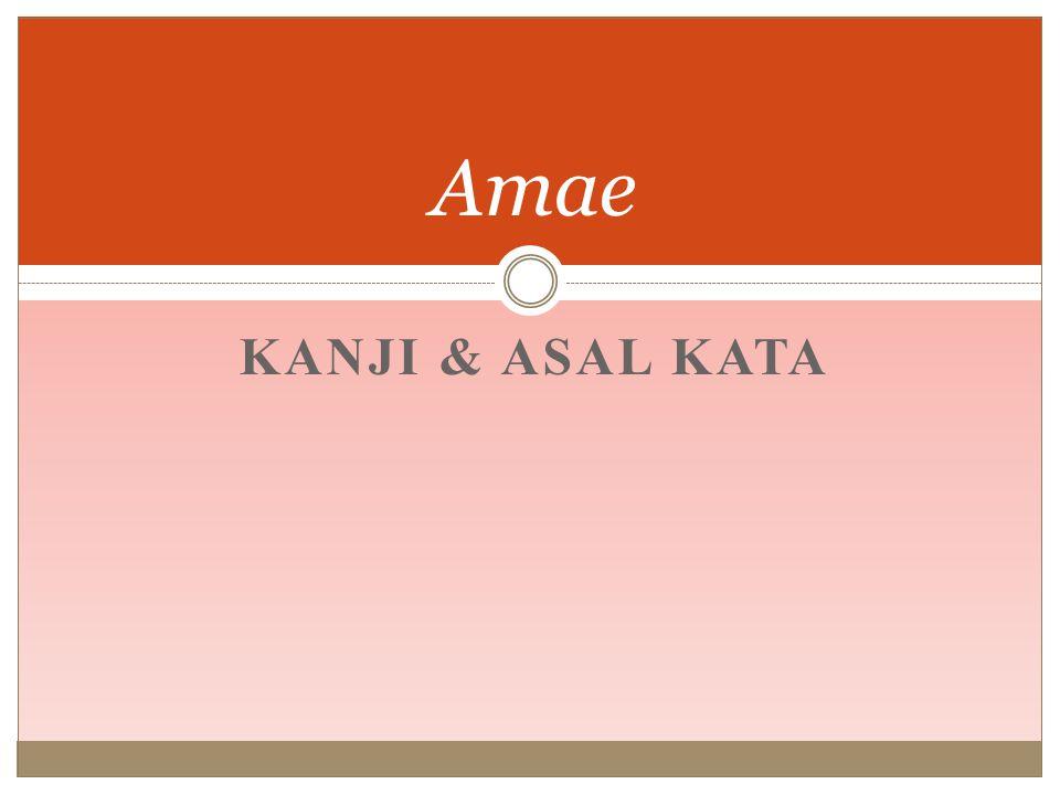 Kesimpulan Amae juga membantu proses untuk menciptakan harmoni dan kedamaian dalam keluarga, persahabatan, hubungan cinta dan hubungan di tempat kerja.