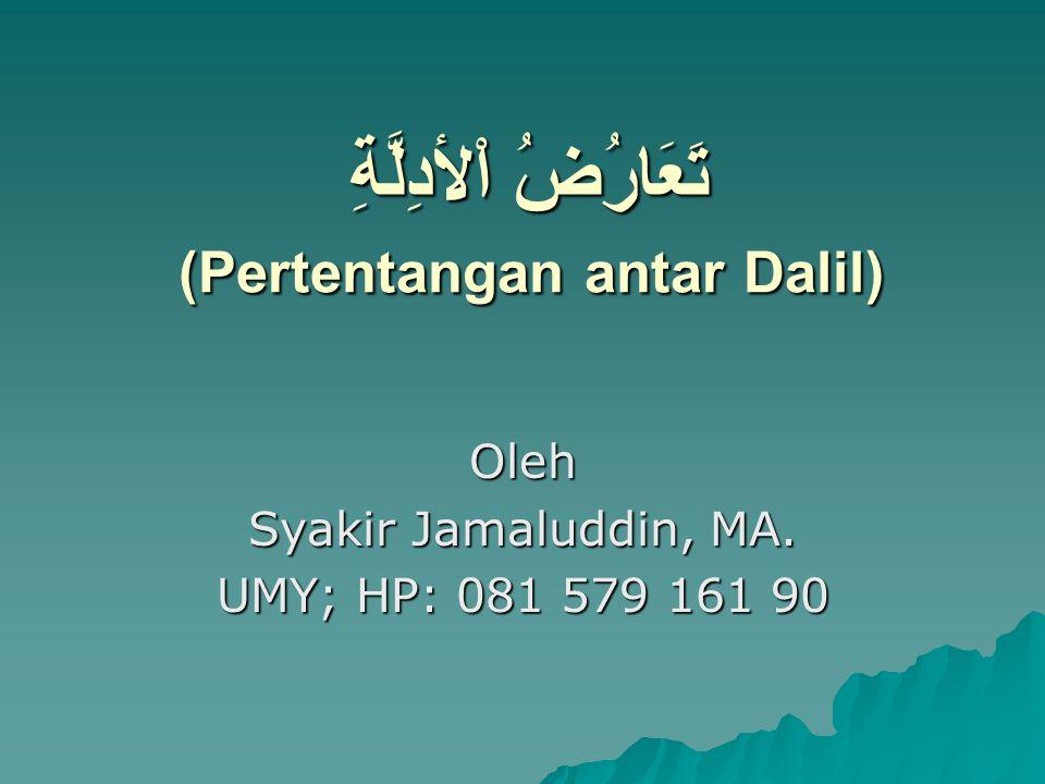 تَعَارُضُ اْلأدِلَّةِ (Pertentangan antar Dalil) Oleh Syakir Jamaluddin, MA.