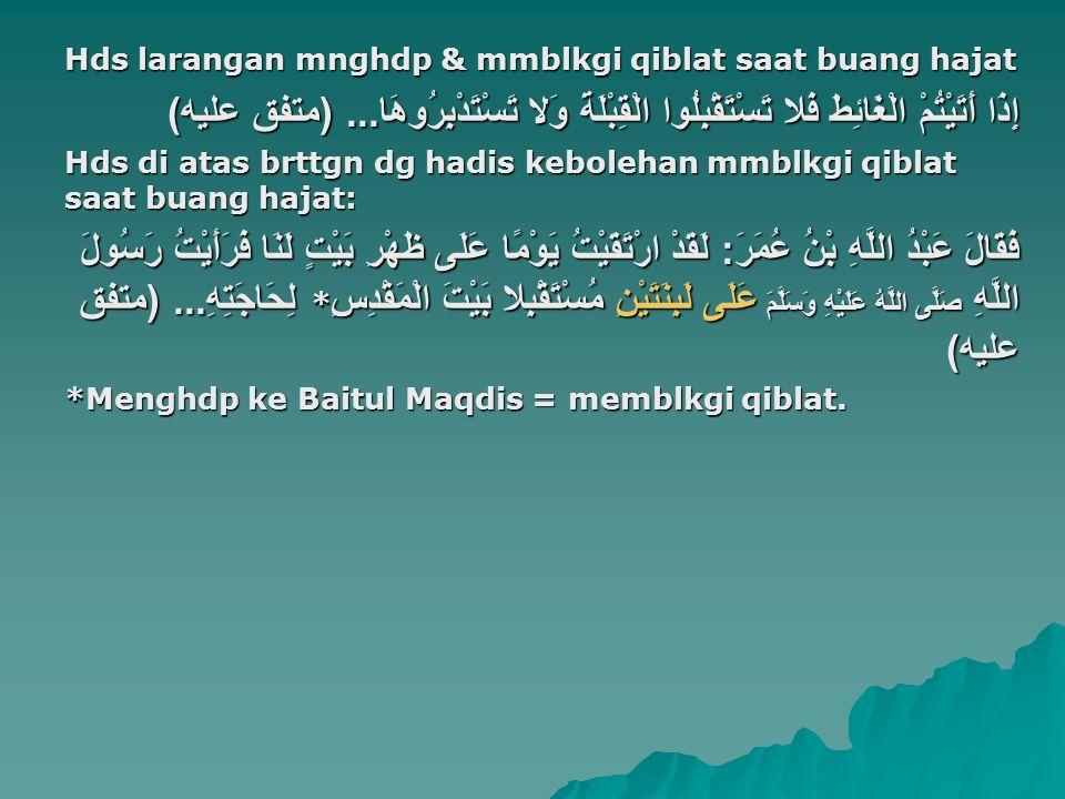 Metode penyelesaian dalil yg bertentangan al.–spt yg ditempuh Syafi`iyyah, Malikiyyah--: 1.