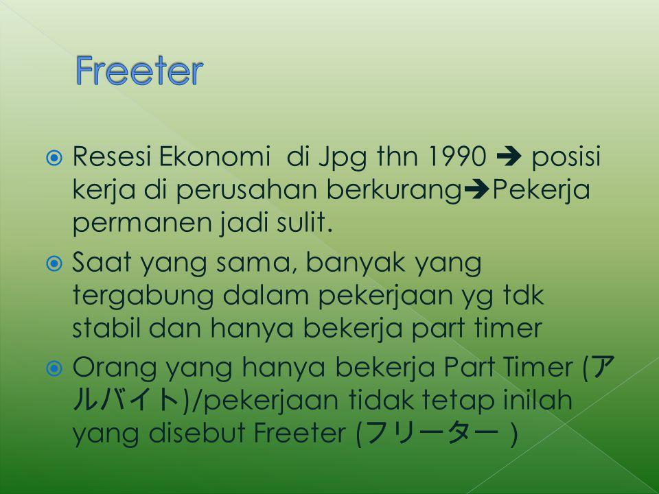  Resesi Ekonomi di Jpg thn 1990  posisi kerja di perusahan berkurang  Pekerja permanen jadi sulit.