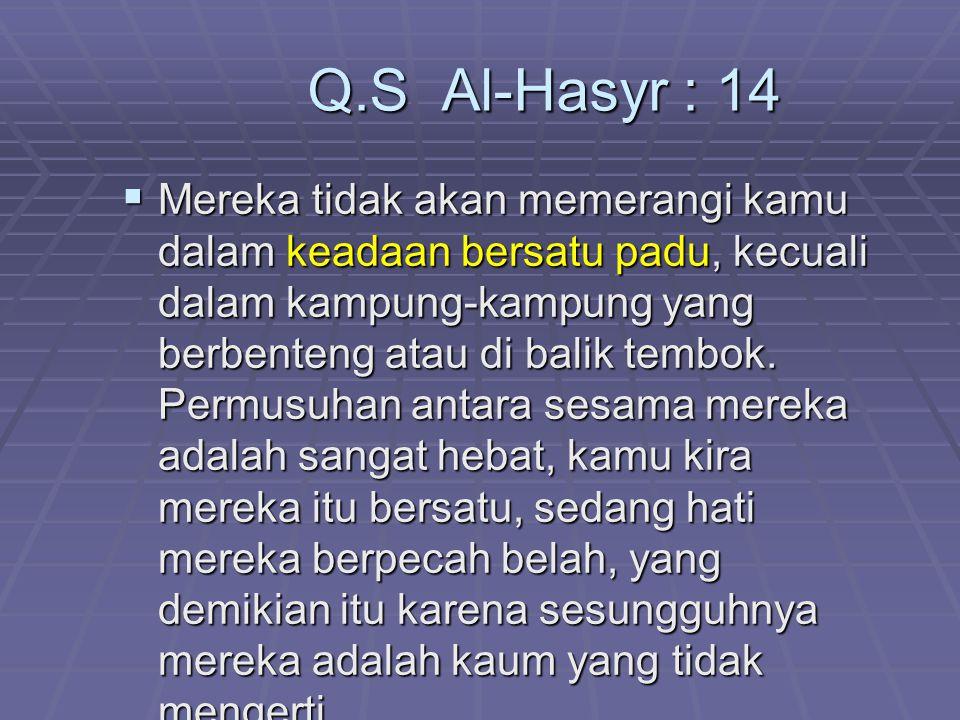 Q.S Al-Hasyr : 14  Mereka tidak akan memerangi kamu dalam keadaan bersatu padu, kecuali dalam kampung-kampung yang berbenteng atau di balik tembok.