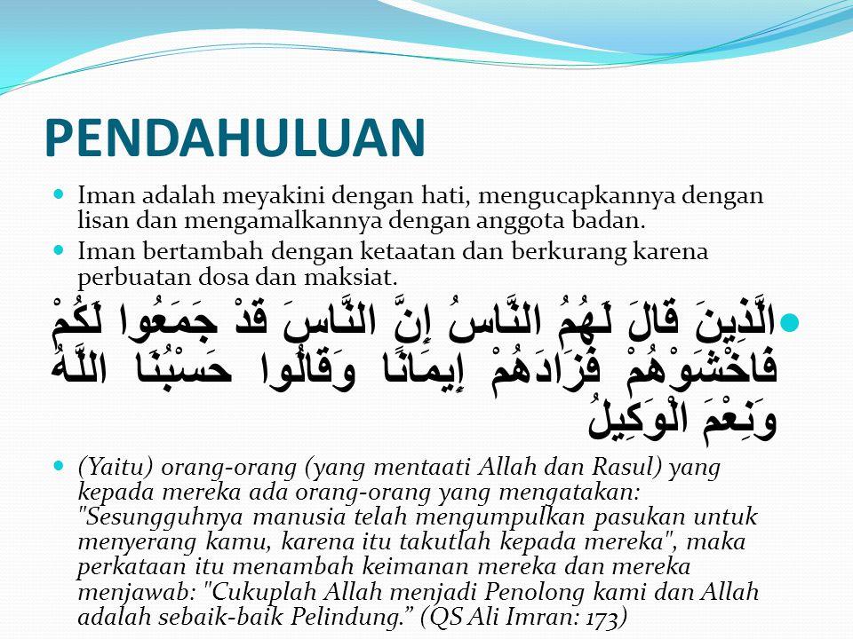 نَحْنُ نَقُصُّ عَلَيْكَ نَبَأَهُمْ بِالْحَقِّ إِنَّهُمْ فِتْيَةٌ آَمَنُوا بِرَبِّهِمْ وَزِدْنَاهُمْ هُدًى Kami kisahkan kepadamu (Muhammad) cerita ini dengan benar.